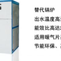 高能量采暖机组-廊坊水碧天蓝热能设备