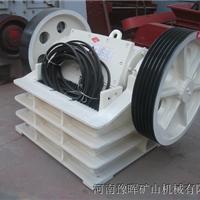 河南PE-250乘400颚式破碎机价格、厂家