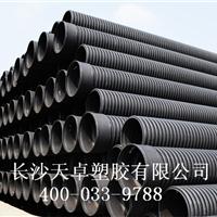 供应湖南长沙天卓HDPE双壁波纹管排水管