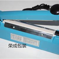 供应手压式塑料袋封口机-F300封口机厂家