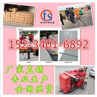 供应河北河南湖南小型路面灌缝机专业供应商