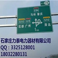 交通安全标识牌|铁路警示标志牌