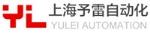上海予雷自动化设备有限公司