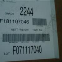 供应溴化丁基胶 2244 埃克森
