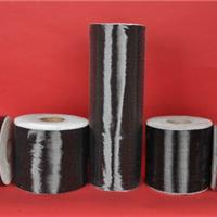 供应嘉定碳纤维布价格