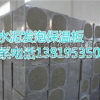 供应宁波杭州5厘米膨胀珍珠岩板