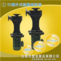 直立式耐酸碱化工泵  250W液下泵