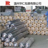 供应PVC保护膜、PVC静电膜、表带手表保护膜