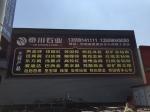 福建省南安市泰川石业有限公司