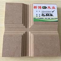 密度板,镂铣板新博木业,阻燃板,防水板