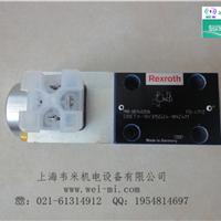 供应 4WRPEH 6 C4 B25P-2X/G24K0/A1M