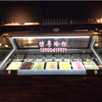 静安冰淇淋展示柜/冰激凌冷冻柜