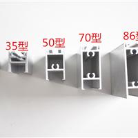 供应自动感应门型材套装门超大自动门