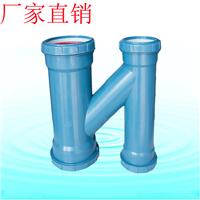 供应聚丙烯pp静音管 pp超级静音排水管