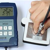 冷轧板表面电镀锌和热镀锌厚度检测仪器厂家