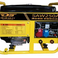 移动式汽油250A发电焊机
