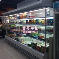 松江哪里有卖水果保鲜柜的