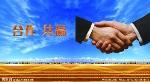 广州金仕达废旧物资回收有限公司