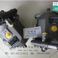 供应A10VS028DR/31R-PPA12N00力士乐柱塞泵