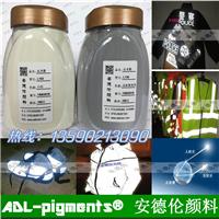 供应工艺品装饰品专用反光粉|反光粉厂家