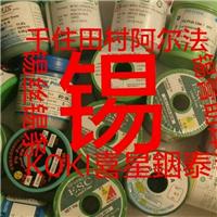苏州昆达焊锡材料回收厂