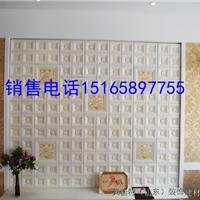 供应艺术背景墙厂家艺术砖客厅电视背景瓷砖