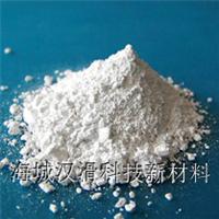 供应滑石粉.