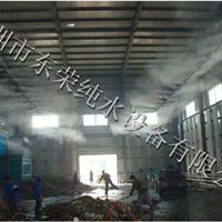 垃圾中转站采用PLC智能喷雾除臭模式