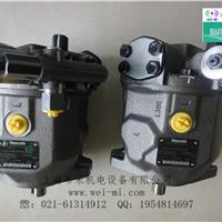 A10VS0-71FR1/31R-PPA12N00力士乐柱塞泵