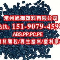 漳州电瓶车料再生塑料厂家出售拉链塑料颗粒