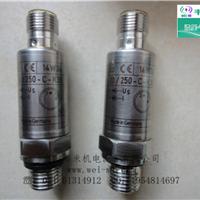 HM18-1X/060-V-S/V0/0力士乐压力传感器