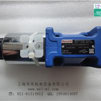 供应德国Rexroth电磁阀ZDR10DB2-5X/150YM