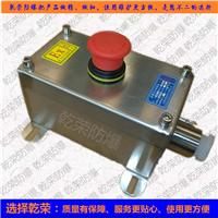 不锈钢防爆按钮盒 BAZ53防爆不锈钢按钮盒