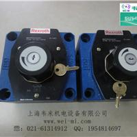供应2FRM5-3X/15QV力士乐流量阀