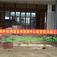 深圳声控吸音材料有限公司