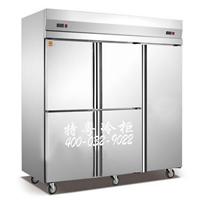 厨房食品冷柜厂家/厨房冷藏冷冻冰柜