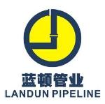 洛阳蓝顿管业有限公司业务部