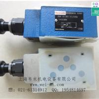 供应DR20-5-5X/200YMV 力士乐溢流阀