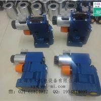 供应DBDS10K1X/200 力士乐溢流阀