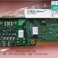供应8CR020.12-1贝加莱 旋变电缆
