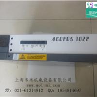 供应0TB103.91   贝加莱电源端子