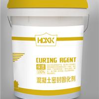供应青岛混凝土密封固化剂价格及厂家