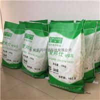 供应艺术涂料广东硅藻泥厂家硅藻泥墙面涂料