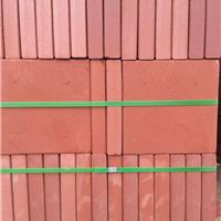 专业生产销售300*300*50或300*300*40景观砖