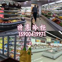 超市卧式冷冻柜/福建海鲜低温柜/冷柜厂家