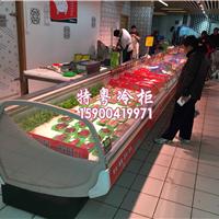 超市放肉冷柜/定制风冷鲜肉柜/节能冷鲜柜