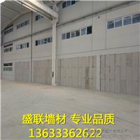 天津钢结构隔墙|盛联轻质隔墙板