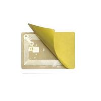 供应天津RFID电子标签不干胶