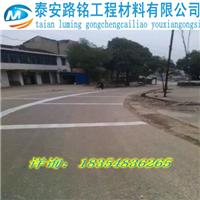 水泥混凝土改沥青路材料防裂贴的价格