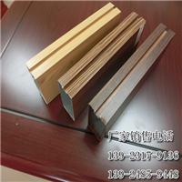 供应铝方通吊顶木纹铝方通